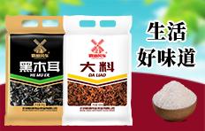 北京恒祺伟业食品雷竞技官网
