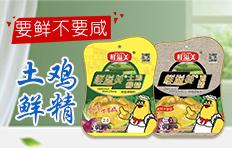 菏泽市鲜溢美食品有限公司