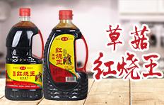 舞阳县金福楼调味品厂