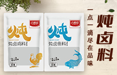 沧州吉顺嘉食品有限公司