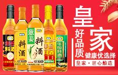 江西皇家食品有限公司