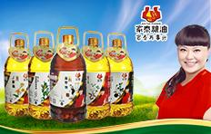 江西省家泰粮油科技雷竞技官网