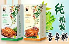 安徽金亿调味品雷竞技官网