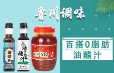乐陵市鲁川辣椒调味品有限公司