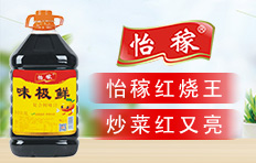 漯河益峰食品有限公司