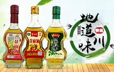 四川省黎红杉食品有限公司