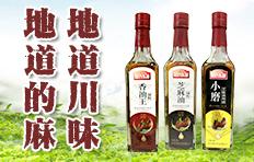 四川省黎红杉食品雷竞技官网