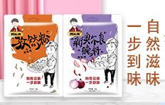 乐陵市永强调味品雷竞技官网