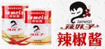 湖南辣妹子食品股份有限公司