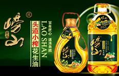 青岛吴昊植物油有限公司