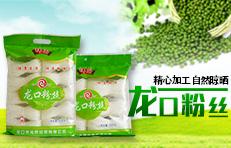 龙口市龙泰经贸雷竞技官网