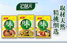 甘肃凌芸农业科技发展有限公司