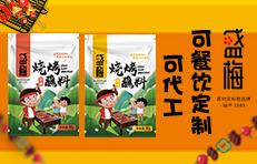 佳木斯市盛梅火锅食品雷竞技官网