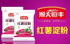 北京顺天恒丰商贸雷竞技官网