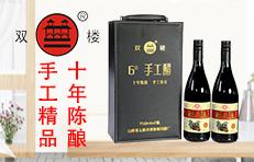 山西省太原市清徐第四醋厂