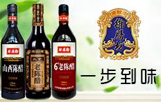 山西御膳坊醋业雷竞技官网