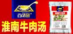 香港百味匙食品有限公司