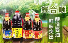 天津市鑫合顺调味品有限公司