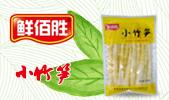 巨鹿县鲜佰胜农业科技有限公司