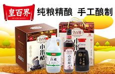 郑州皇百界调味食品雷竞技官网