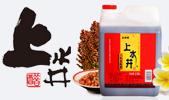 太原市宁化府益源庆醋业有限公司