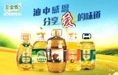 山东玉金香食品雷竞技官网