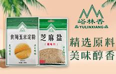 淄博市淄川峪林调味食品厂
