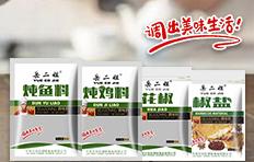 乐陵市岳旺调味食品雷竞技官网