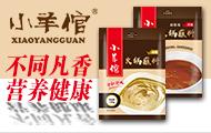 河北御香坊食品雷竞技官网