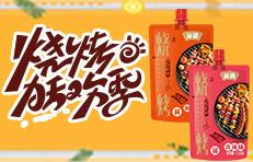 成都赢霸食品科技雷竞技官网