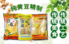 许昌市建安区延周豆制品有限公司