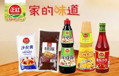正红食品(商丘)雷竞技官网