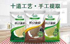 河南振宇食品有限公司