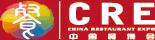 2020广州餐博会