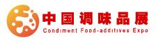 2020广州调味品展