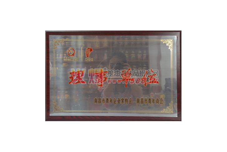 理事单位-江西省家泰粮油科技有限公司