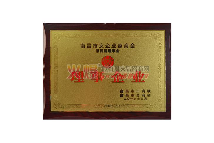 理事企业-江西省家泰粮油科技有限公司