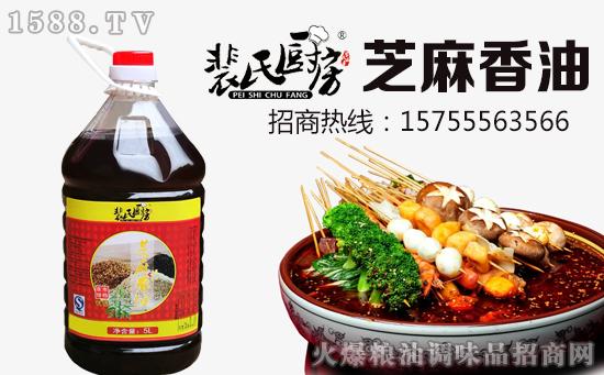 裴氏厨房芝麻香油5L,夜市排档优选!