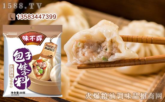 味不孬包子饺子料,让您的包子好吃不再难做!