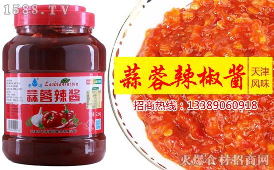 老边蒜蓉辣酱,蒜香和辣酱的CP组合,齐心协力唤醒美味!