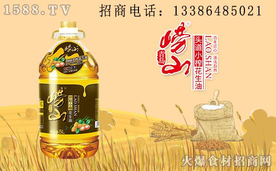 崂山炒胚小榨花生油,古法小榨技术,油质金黄剔亮!