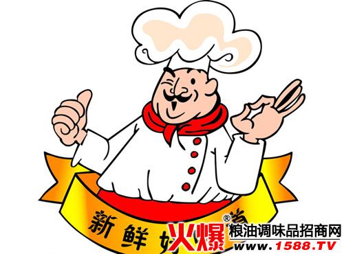 好味道鸡精产品成功营销策划(二)-火爆粮油调