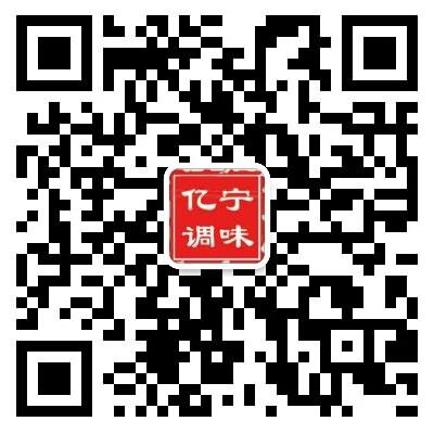 乐陵市亿华调味食品厂