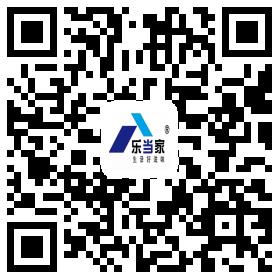 晋江市安海乐当家食品有限公司