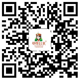 山东济宁运河湾食品有限公司
