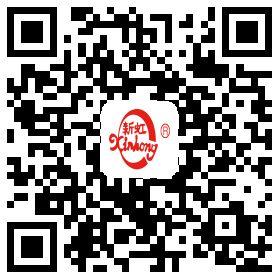 沧州新虹食品调料有限公司