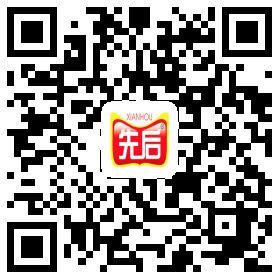 四川先后农业技术开发有限公司