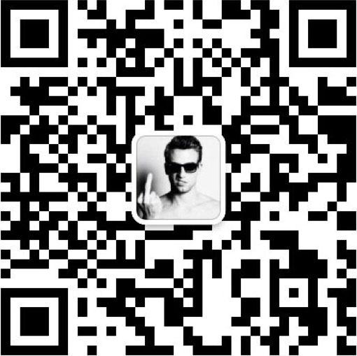 山西清徐旭丰醋业有限公司
