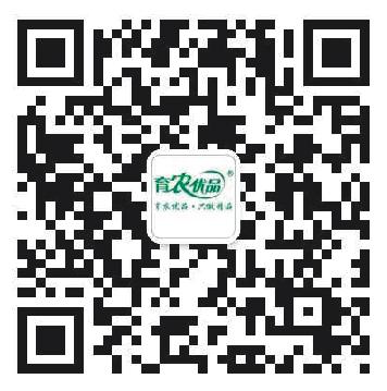 深圳市福喜家贸易有限公司
