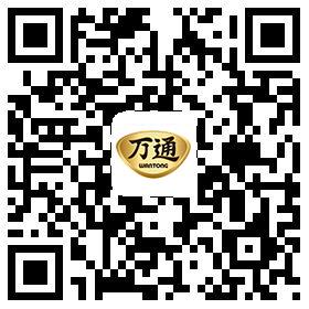 徐州恒顺万通食品酿造有限公司